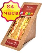 Бутерброд с курицей. Премиум. 175 г