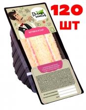 Сэндвич с ветчиной и сыром 141г (120 ШТ)