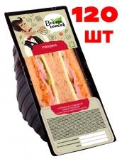 Сэндвич с говядиной 128г (120 ШТ)