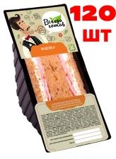 Сэндвич с индейкой  145г (120 ШТ)