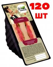 Сэндвич с колбасой  155г (120 ШТ)